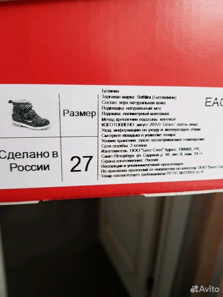 Зимние ботинки, натуральные кожа и мех  89102008752 купить 5