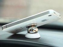 Магнитный держатель для телефона 360 градусов