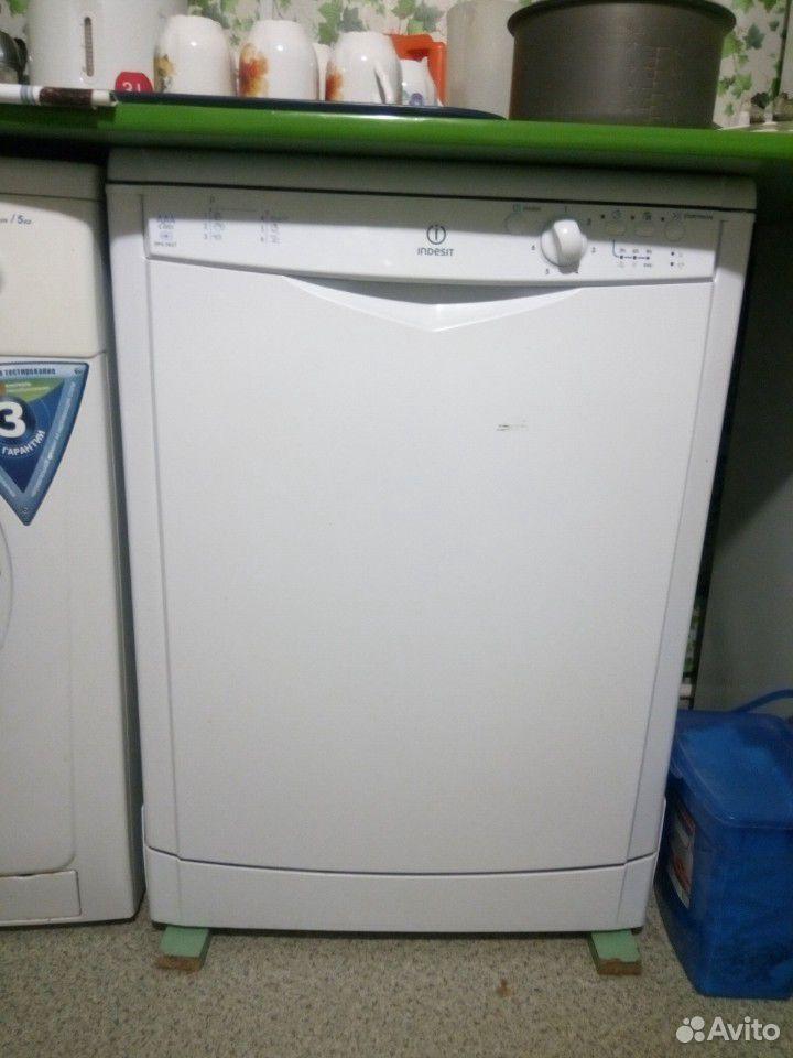 Посудомоечная машина Indesit  89088607374 купить 1