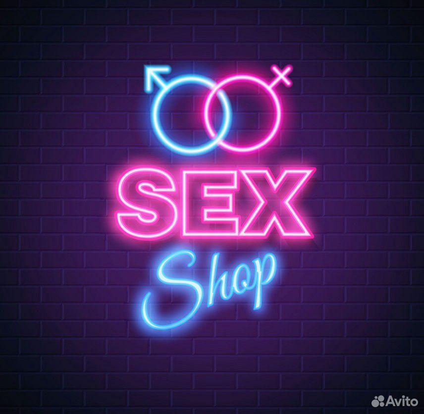 Интернет-магазин товаров для взрослых