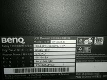 Монитор Benq G702AD 17