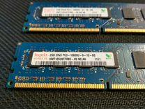 RAM Hynix DDR3 2gb 2шт