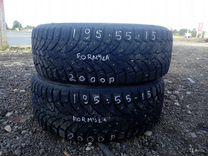 Пара зимних шин bridgestone 195 55 R15 — Запчасти и аксессуары в Перми