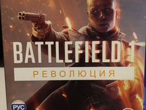 Battlefield 1 + дополнения ps4