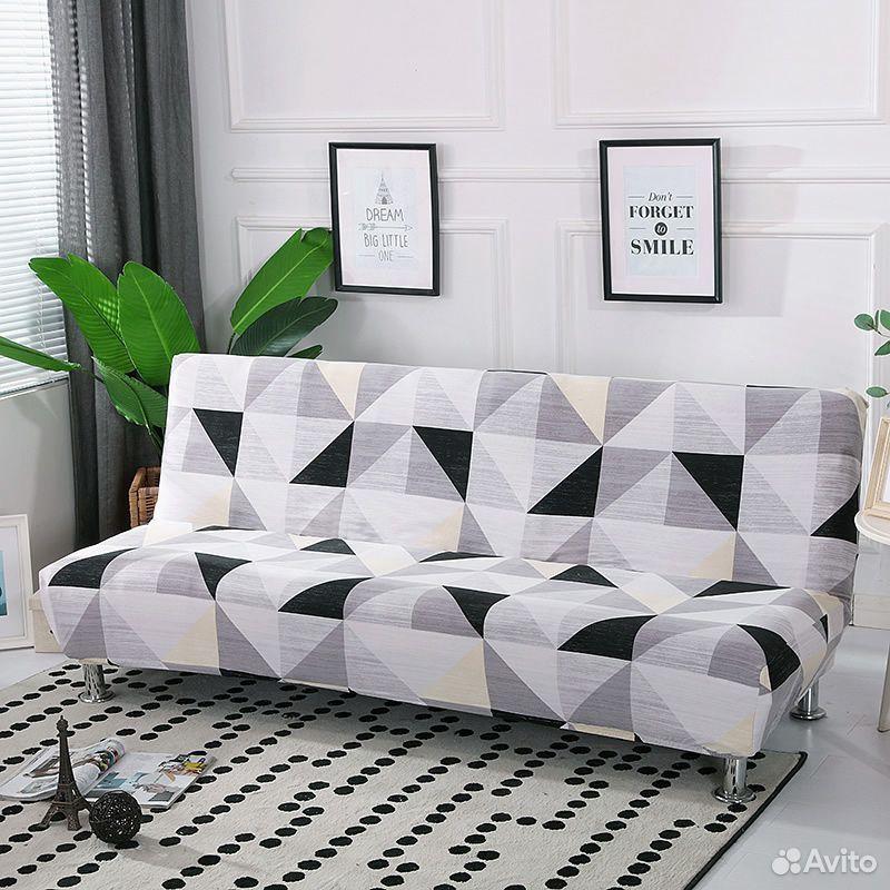 Чехлы на диван и на 2 стула  89052456989 купить 1