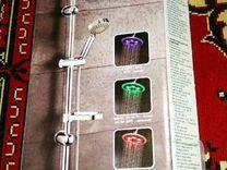 Душевой комплект со светодиодами новый