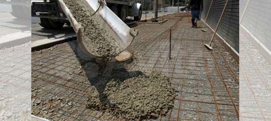 Купить готовый бетон в чебоксарах бетон марка 50