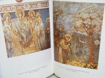 Джорджо Вазари Жизнеописания в 5 томах