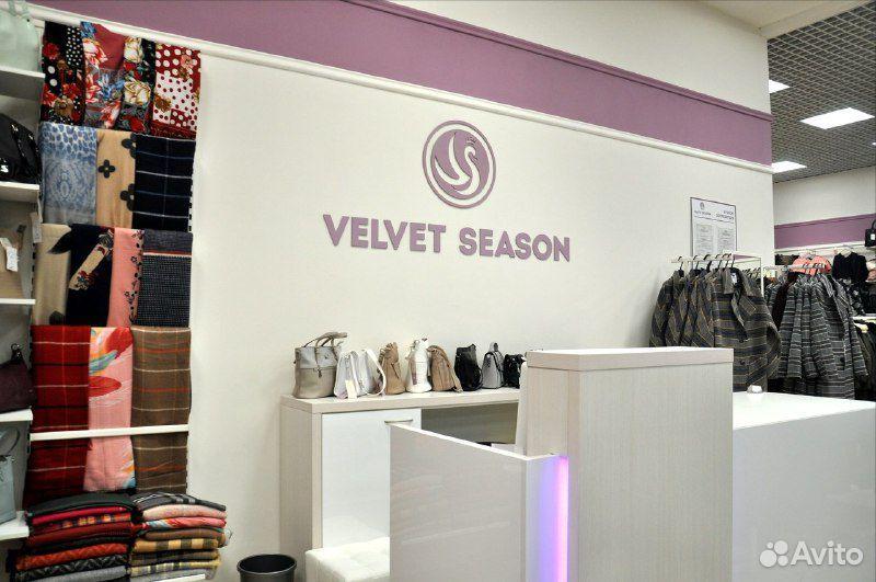 Инвестиции в сеть 39 магазинов одежды, 25 годовых  89523561238 купить 5
