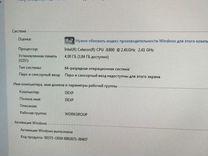 Неттоп 4гб/SSD/Celeron J1800