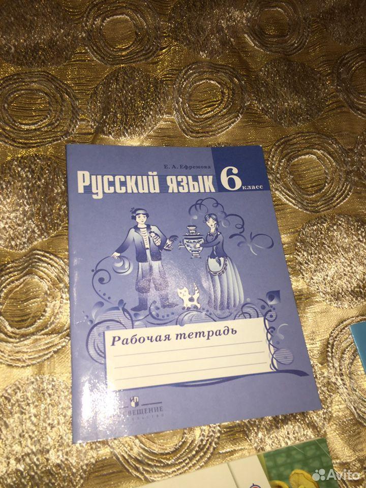 Тетради за 6 класс На печатной основе  89673186198 купить 10