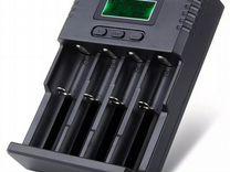 Зарядное устройство soshine h4