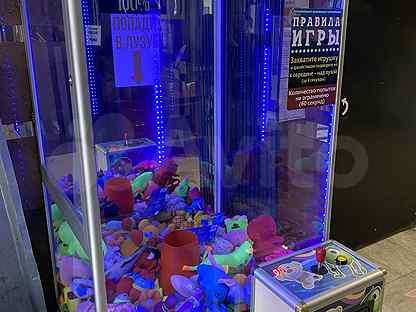 Игровые автоматы кран-машина б у обевления 2007-2008гг онлайн казино фараон бонусы