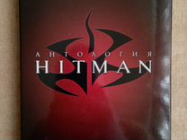 Hitman (4 DVD-BOX) Лицензия (Антология)