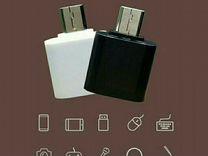 Адаптер OTG микро USB к USB 2.0
