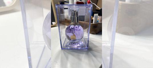 авито личные вещи спб парфюмерия