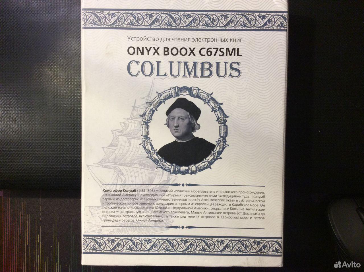 Книга Onyx boox Columbus для военных без Wi-Fi