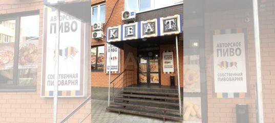 Пивной бар кеат купить в Краснодарском крае   Для бизнеса   Авито
