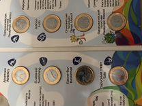 Монеты олимпиада рио