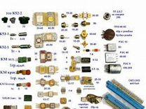 Газоразрядные индикаторы. Радиодетали. Приборы