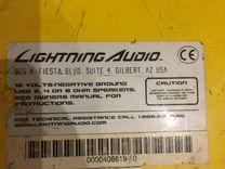 Автоусилитель Lightning Audio B2.300.4