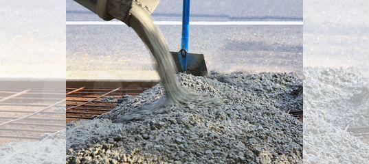 Бетон в бугульме ускоритель цементного раствора