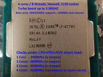 Продам Intel Core i7-4770 s