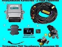 Газовое оборудование гбо впрыск новое — Запчасти и аксессуары в Челябинске