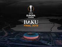 Билеты финал Лига Европы 3 категория