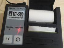 Термопринтер тп-500