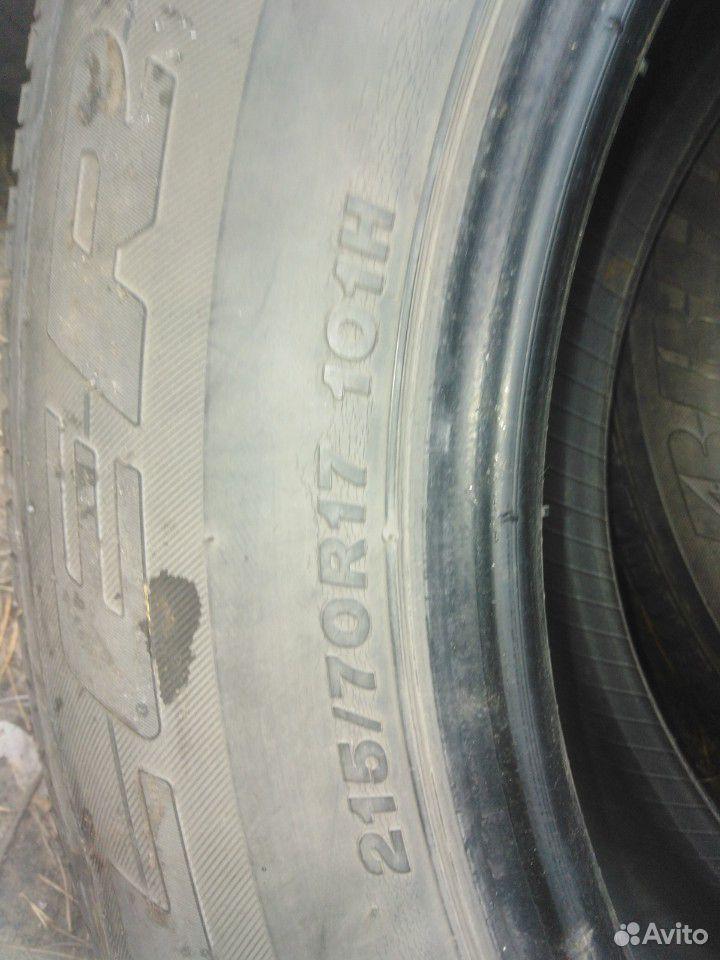 Bridgestone 17