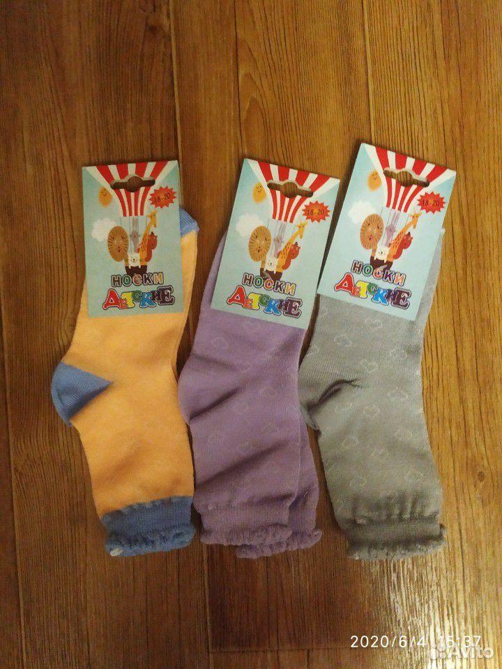 Носки детские новые  89203510422 купить 1