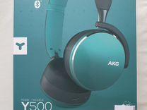 AKG Y500 беспроводные наушники