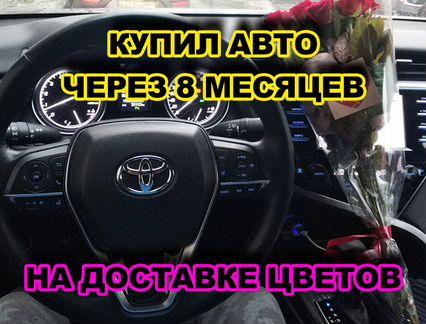 Водитель на собственном а/м. Графики