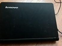 "Нетбук Lenovo IdeaPad S9 Atom N270/1/160/8.9"""