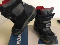 Ботинки kapika 2140-1 28