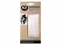 Бандаж для ремонта глушителя K2 versachem