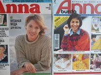 Журналы и книги по шитью и рукоделию