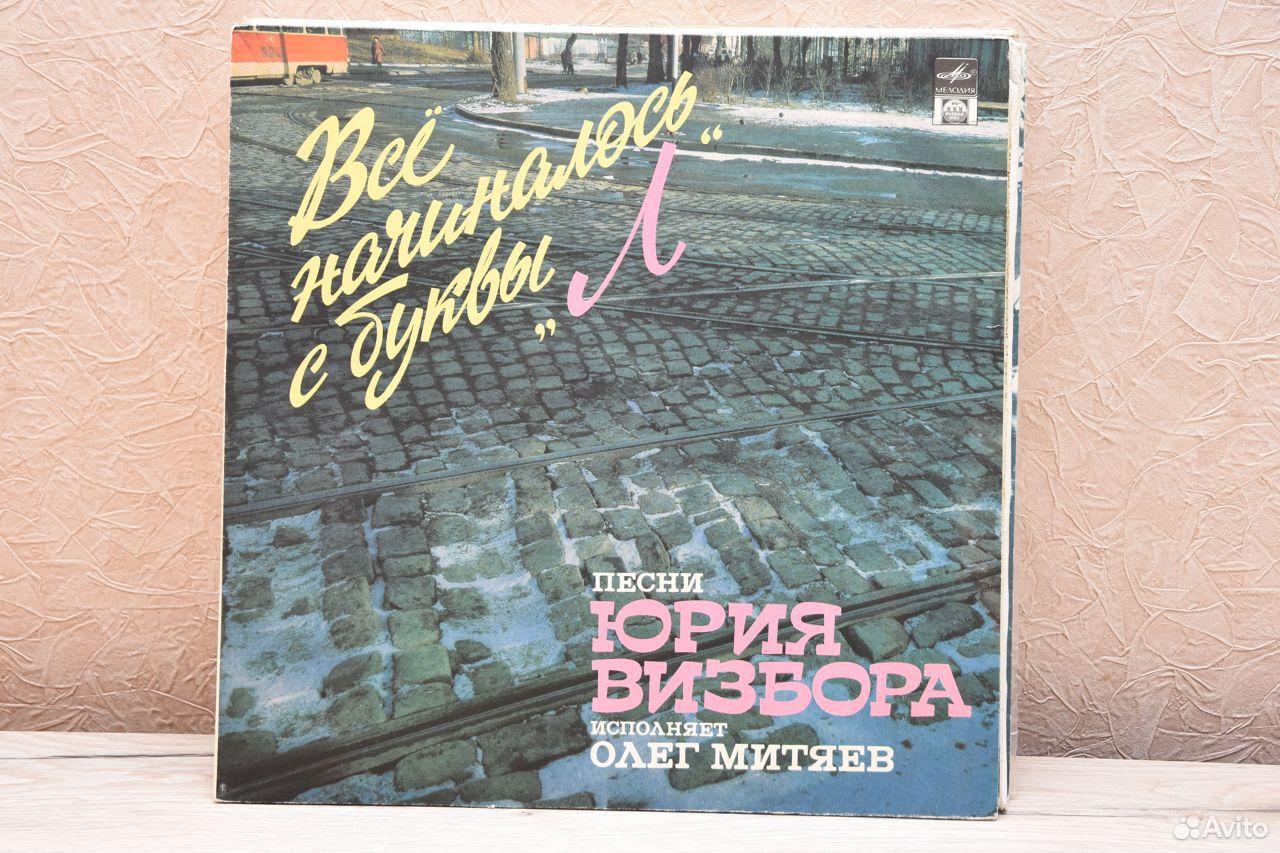 Редкие пластинки на Мелодии и пост-СССР лейблах  89286344691 купить 9