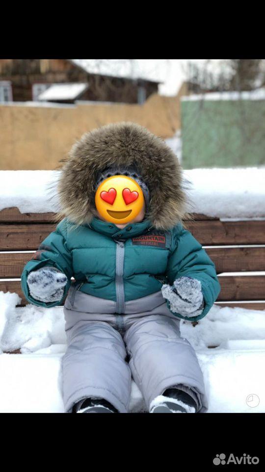 Winter jumpsuit