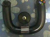 Беспроводной руль для xbox 360