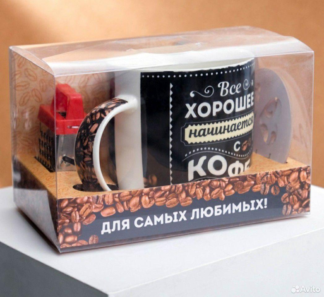 Подарочный набор «Все начинается с кофе»  89224470063 купить 1