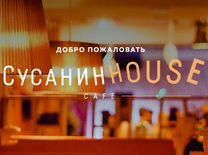 9346a21685a82 Вакансии в Костроме - свежие объявления работодателей на Avito