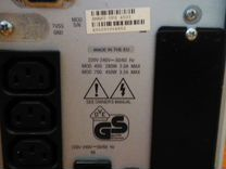 Ибп APC Back-UPS Pro 450i