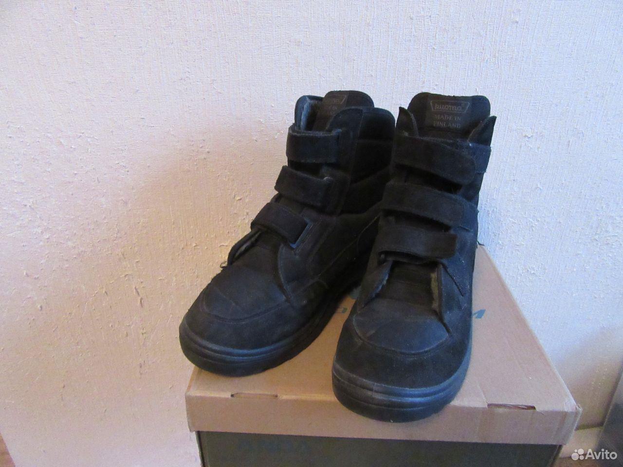 Зимние ботинки фирмы Kuoma