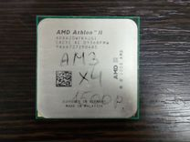 CPU Soc AM3 Athlon X4 620