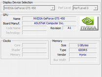 Gts 450 1gb gddr5