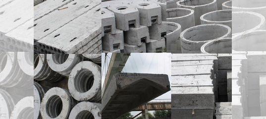 Плиты перекрытия нарткала трехслойные железобетонные цокольные панели