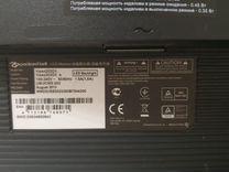 Монитор Packart Bell 19,5