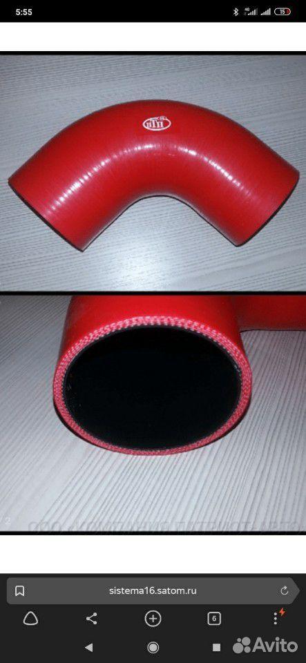 Патрубок на интеркулер 57 диаметр  89216777754 купить 1